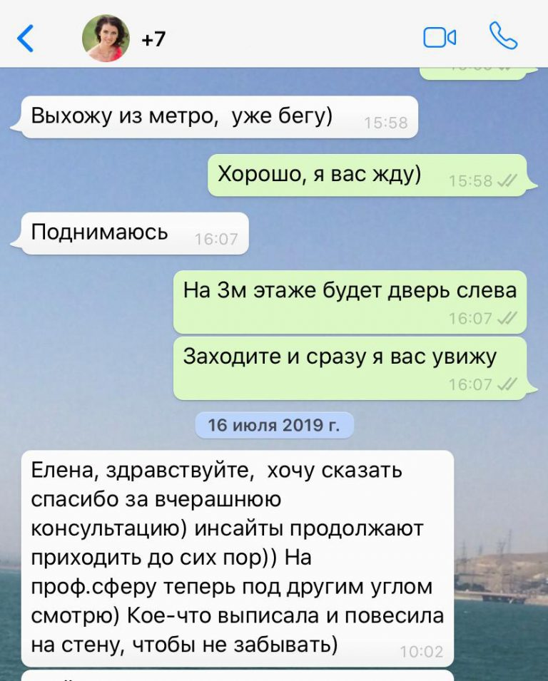 WhatsApp Image 2020-01-27 at 21.03.12