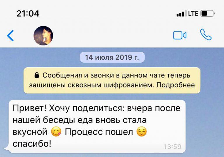 WhatsApp Image 2020-01-27 at 21.04.41