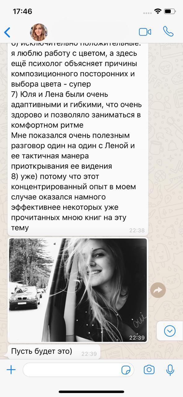 WhatsApp Image 2020-01-28 at 14.47.03